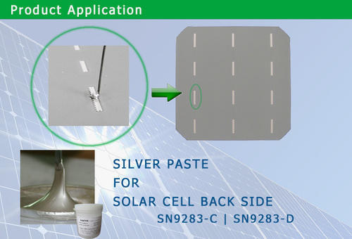This image has an empty alt attribute; its file name is silver-paste-for-solar-cell-500x500-1.jpg